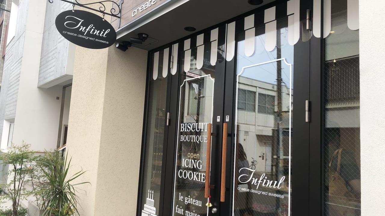 【川崎市多摩区】話題のアイシングクッキーのお店がオープンしていました!【向ヶ丘遊園】