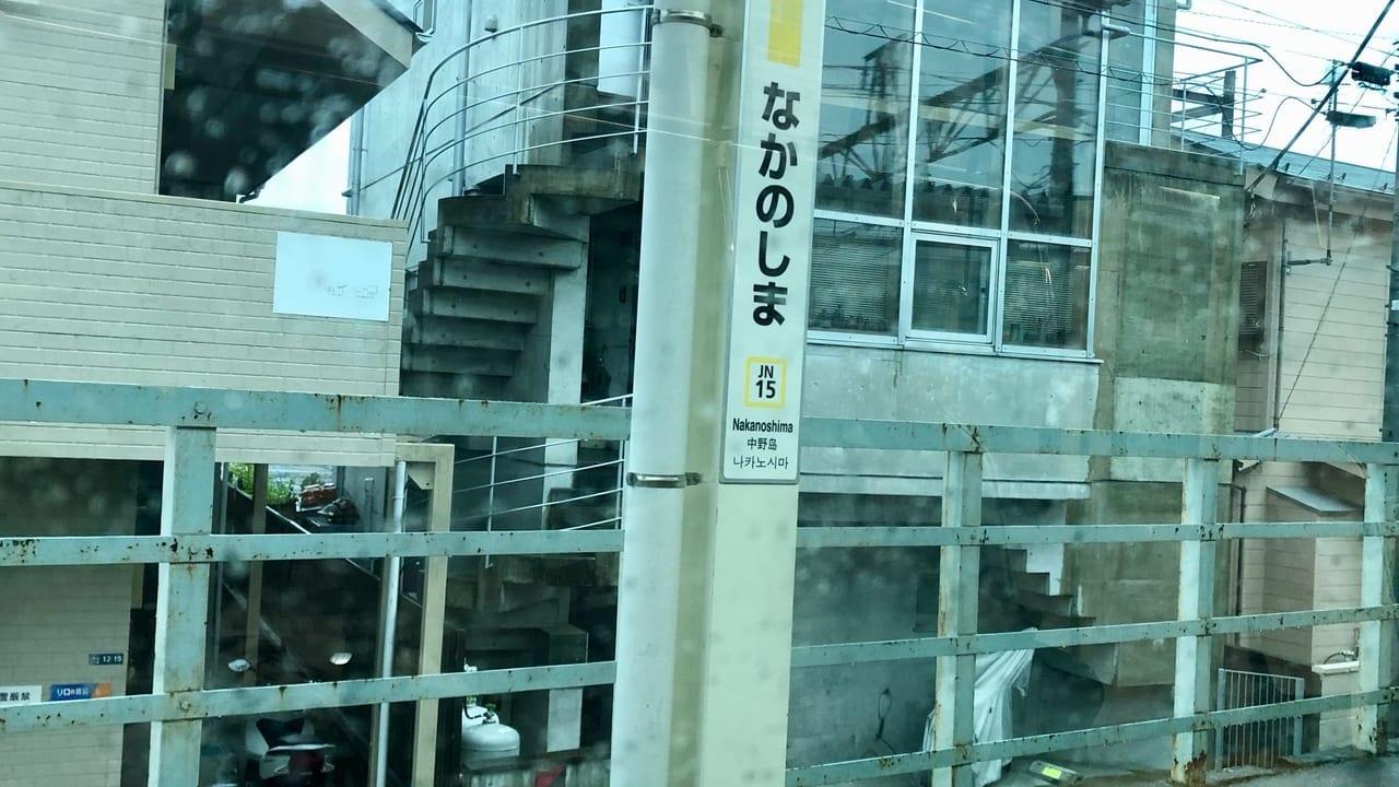中野島駅1(2019年撮影)