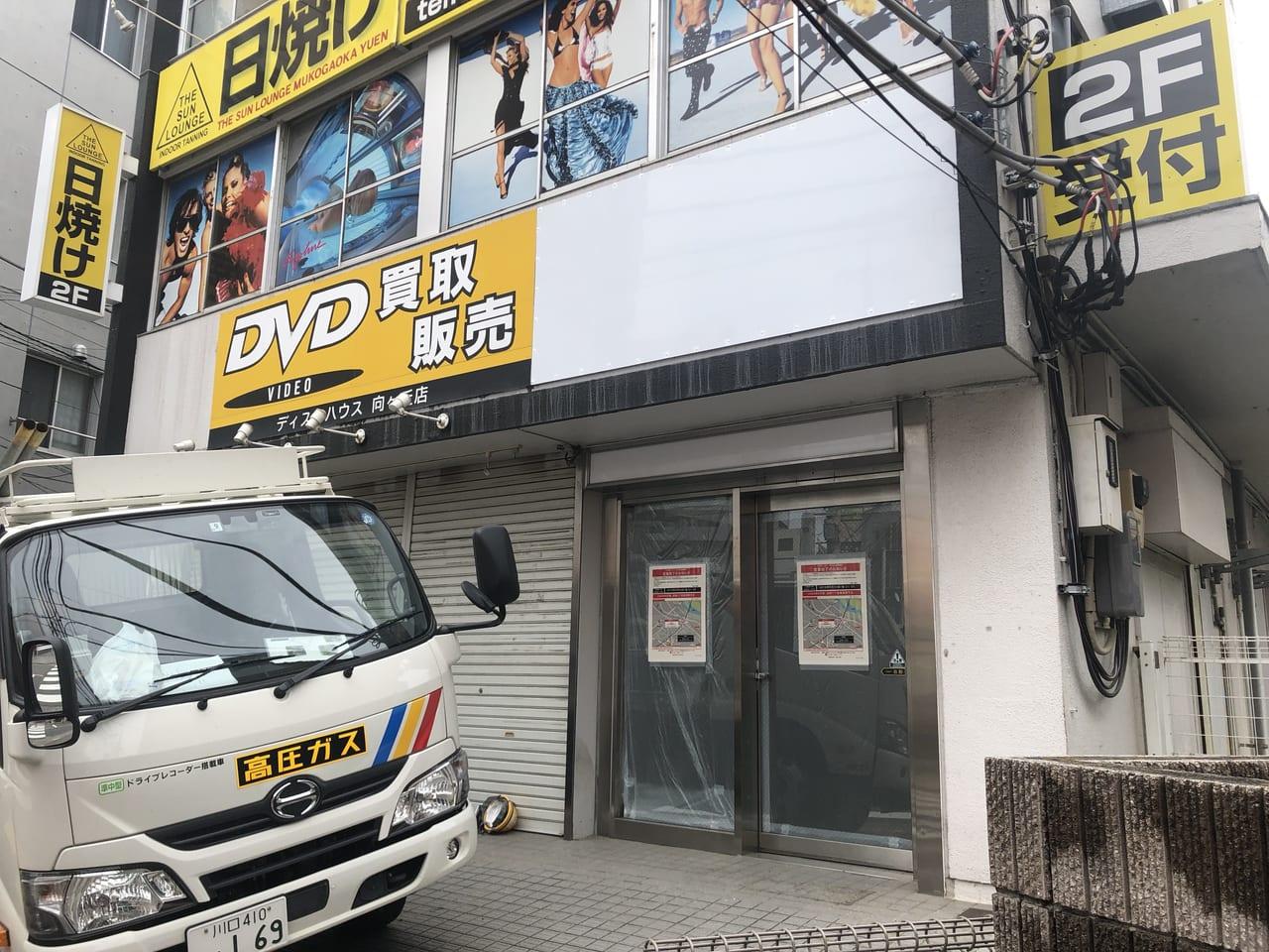 三菱UFJ銀行向ヶ丘駅前ATM閉店(2019年撮影)