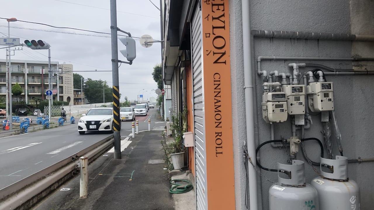 CEYLON(2019撮影)