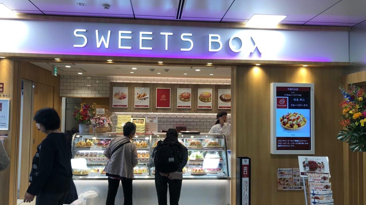 sweatbox(2019撮影)