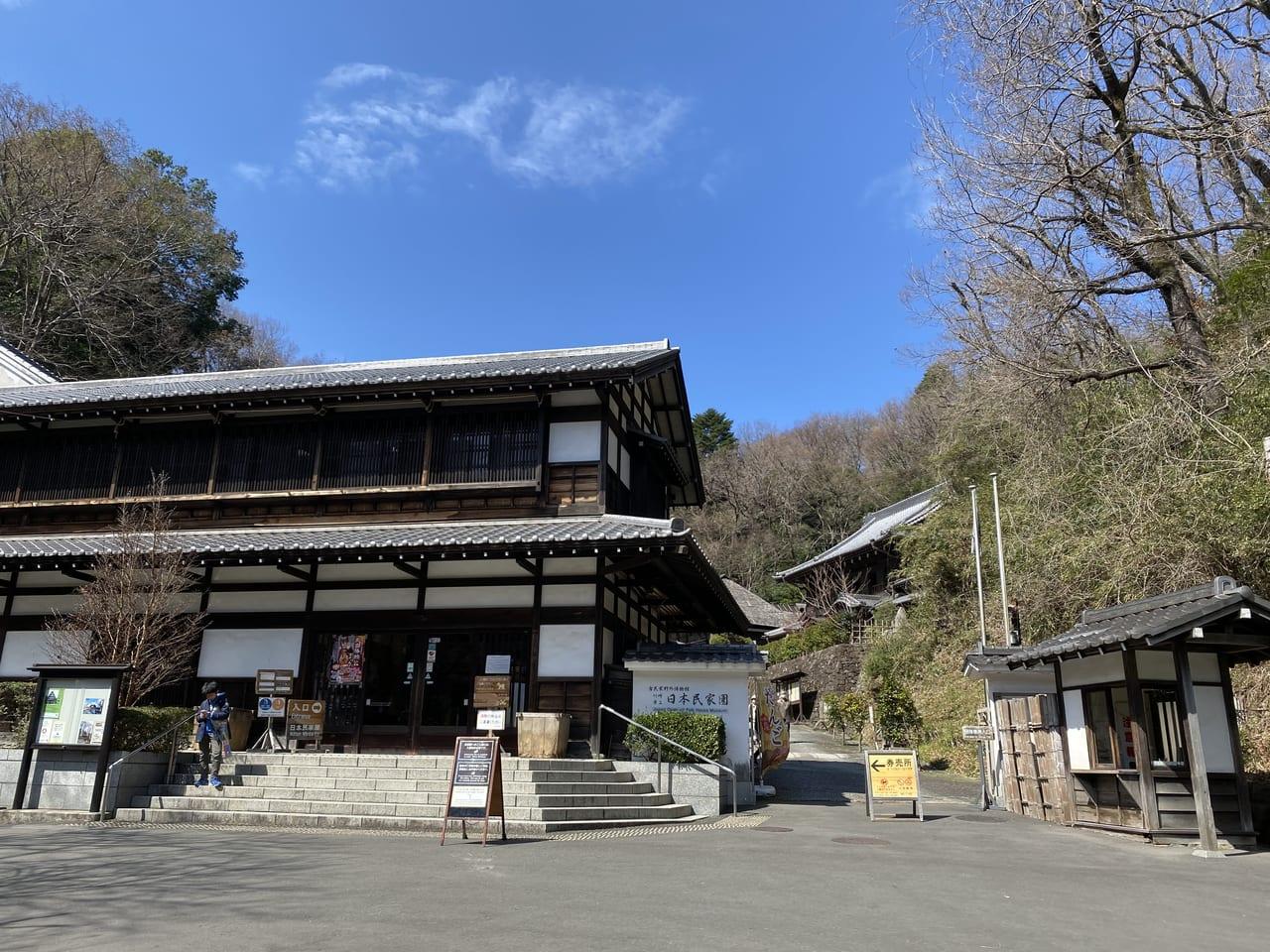 日本民家園(2020年撮影)