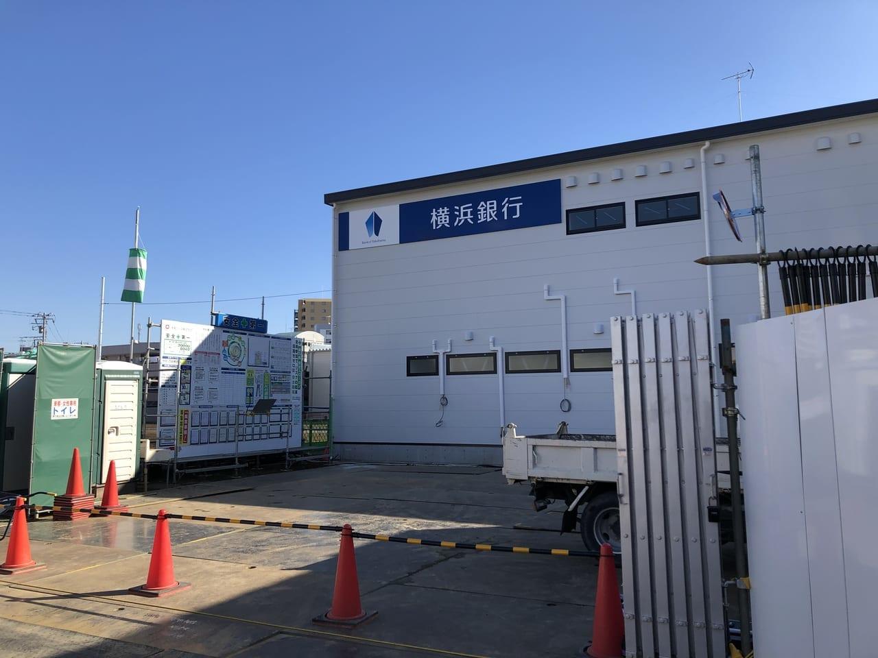 横浜銀行移転