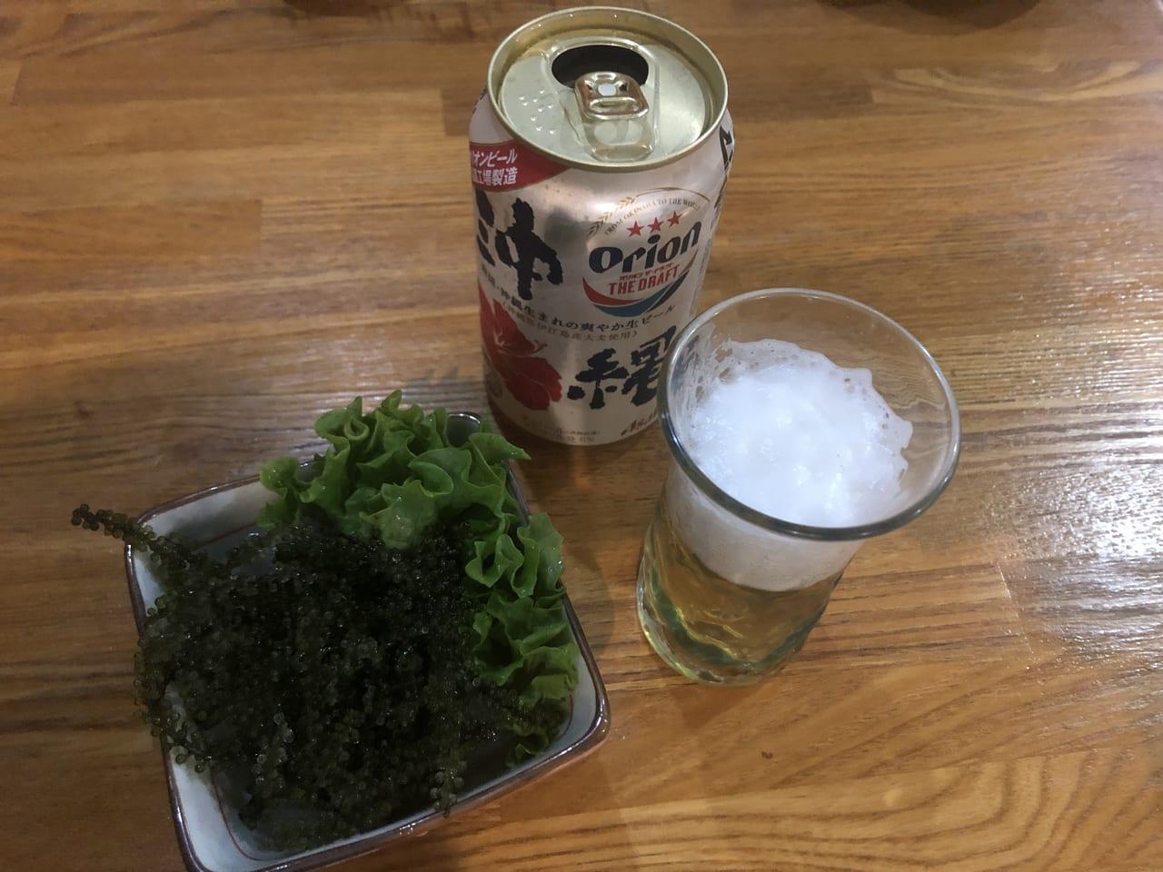 沖縄料理忠兵衛